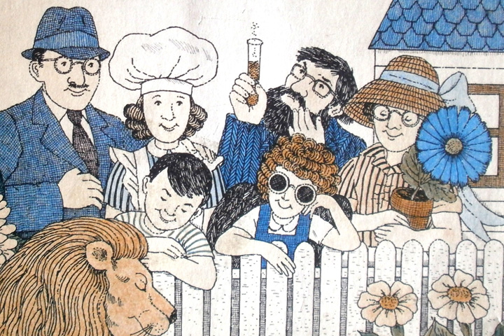 Detail from the cover of 'Meet My Folks' by Ted Hughes